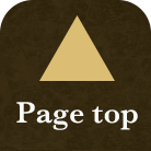▲Page Top
